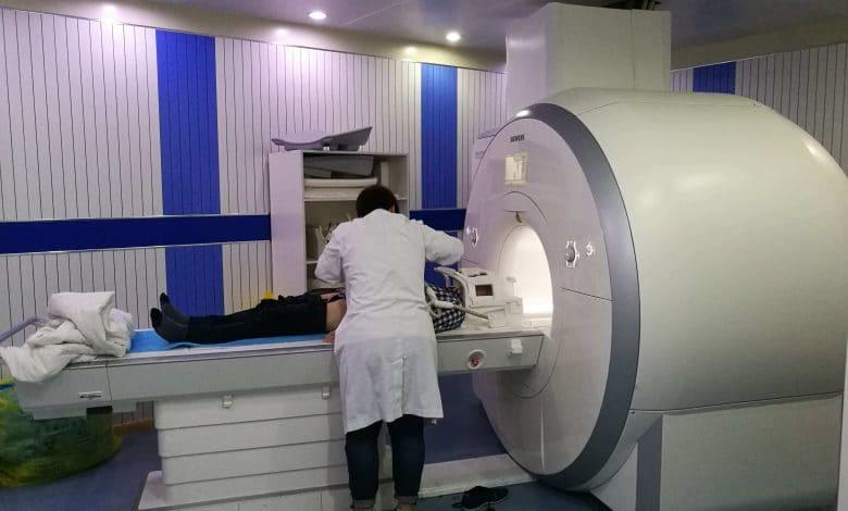 Magnetic Resonance Imaging ( MRI) Scan