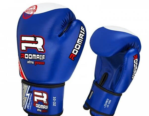 Boxing Equipment on the online store