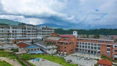 Photo of Nepal Medical College (NMC)