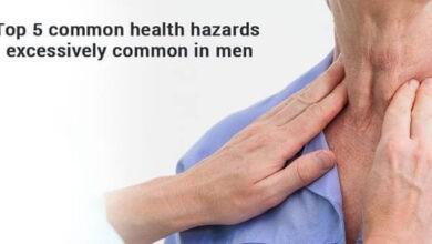 Photo of Top 5 common health hazards excessively common in men